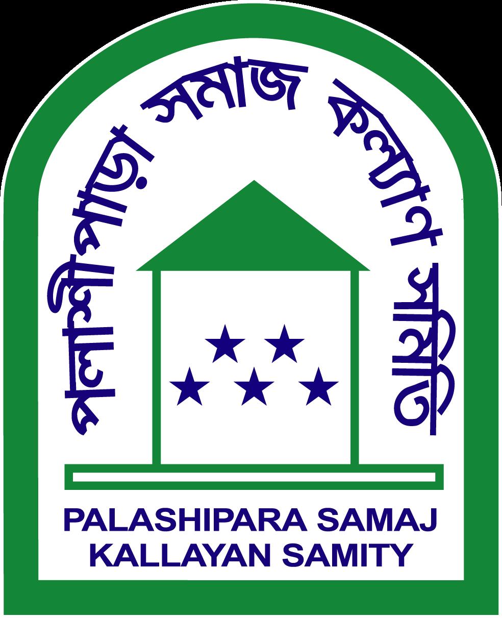 Palashipara Samaj Kallayan Samity